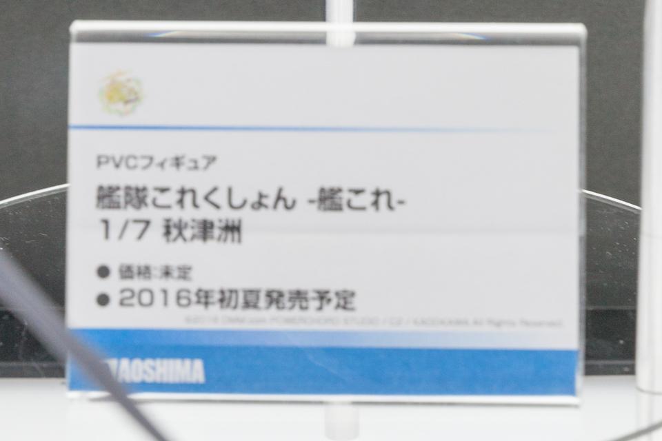 wf2016w_188