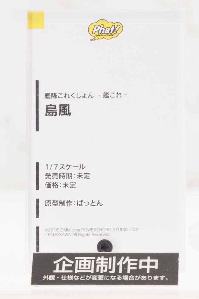 wf2016w_210